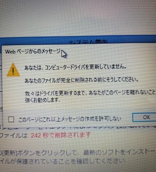 IMG_04012020_164731_(770_x_850_ピクセル).jpg